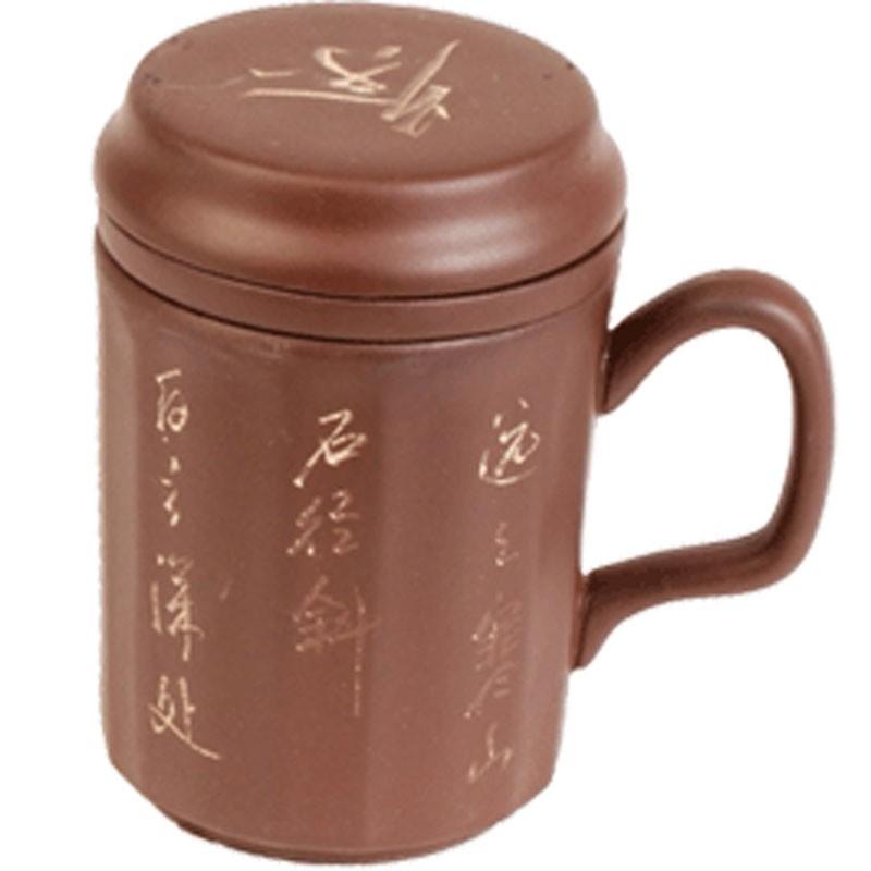 Чашка Энергия Чая Из Глины Исинь