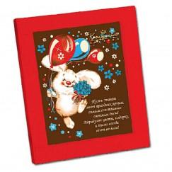 """Шоколадная открытка """"Танцующий заяц"""""""