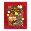 """Шоколадная открытка """"Медвежья услуга"""""""