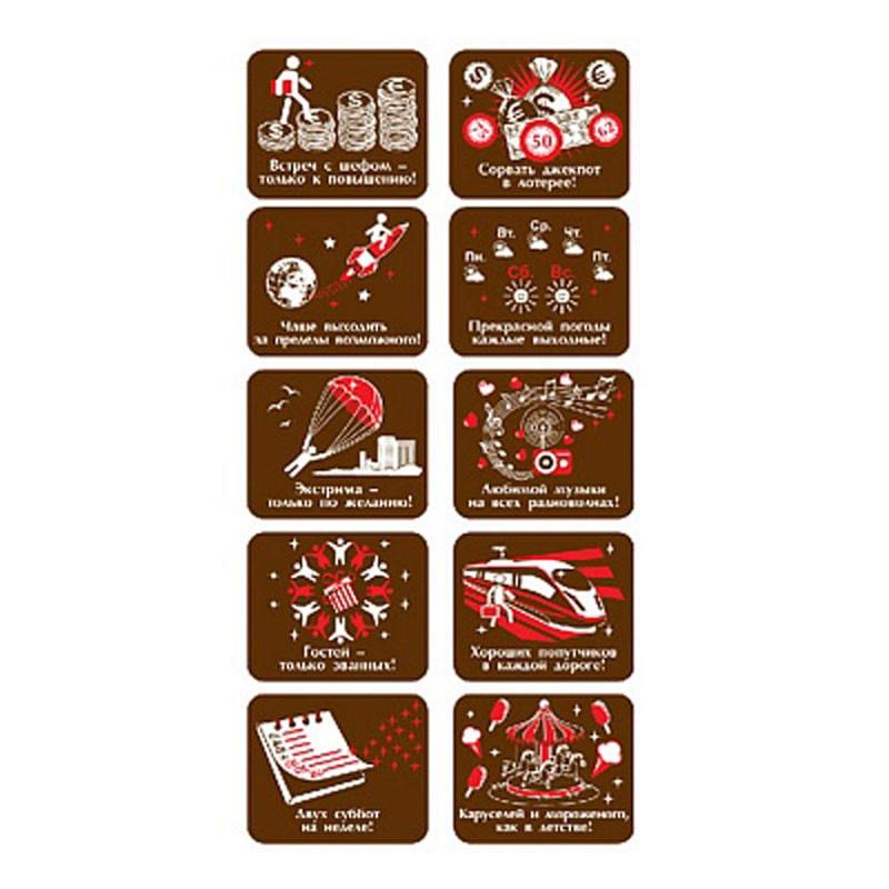 Как сделать шоколад с пожеланиями