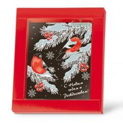 """Шоколадная открытка """"С Новым годом и Рождеством!"""""""